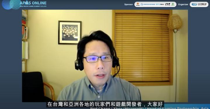 【2021 台北國際電玩展】專訪微軟 XBOX 亞太區遊戲客戶關係總監:談 2021年遊戲產業的未來展望